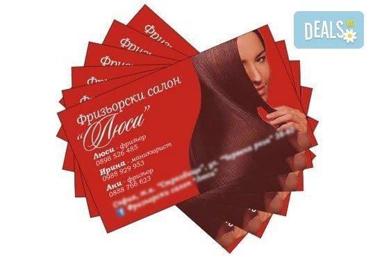 Нов имидж! 1000 бр. луксозни пълноцветни двустранни визитки + ПОДАРЪК дизайн от Офис 2 - Снимка 1