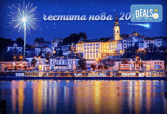 Нова година в Белград, Сърбия! Екскурзия с 2 нощувки със закуски, транспорт, панорамна обиколка на столицата и преминаване през Цариброд, Пирот и Ниш! - Снимка 1