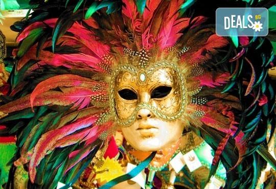 Романтика през февруари! Екскурзия до Карнавала във Венеция, Италия, с 3 нощувки и закуски, транспорт и водач от Далла Турс - Снимка 1