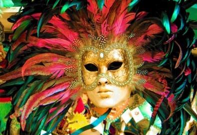 Романтика през февруари! Екскурзия до Карнавала във Венеция, Италия, с 3 нощувки и закуски, транспорт и водач от Далла Турс - Снимка
