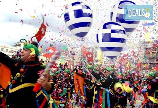 Екскурзия до Карнавала в Ксанти в Гърция, през февруари! 1 нощувка със закуска в Драма, транспорт и посещение на Кавала и Добърско - Снимка 1