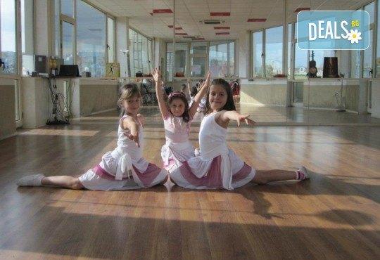 За момичета и момчета! 4 посещения на модерни и латино танци за деца 5-7 г. с Танцова формация Фюжън! - Снимка 1