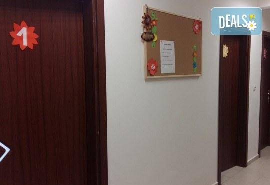 Помогнете на детето си в училище! Полудневна занималня за деца от 1 до 4 клас в занималня Будилниче - Снимка 6