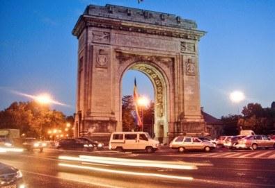 Екскурзия за 1 ден до Букурещ, Румъния! Транспорт, водач от агенцията и панорамна обиколка - Снимка