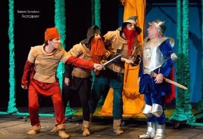 Смях и забавления за малки и големи! Приказка за Рицаря без кон, на 26.11. неделя от 11ч.в Младежки театър, 1 билет - Снимка