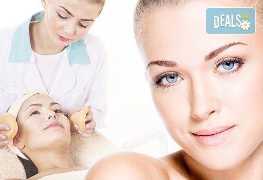 Перфектна кожа! Почистване на лице, лечебен масаж и оформяне на вежди, по желание на клиента, в Marbella Beauty Studio! - Снимка 1