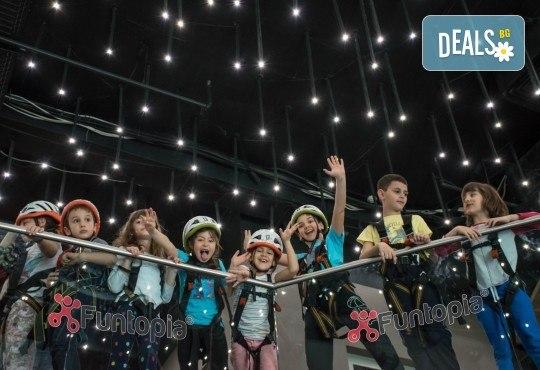 Еднодневна активна занималня с много забавления и приключения, с включено тристепенно меню от Funtopia само от 1 до 3 ноември за деца от 6 до 12 г.! - Снимка 15