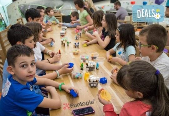 Еднодневна активна занималня с много забавления и приключения, с включено тристепенно меню от Funtopia само от 1 до 3 ноември за деца от 6 до 12 г.! - Снимка 5