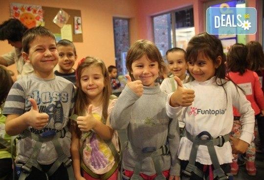 Еднодневна активна занималня с много забавления и приключения, с включено тристепенно меню от Funtopia само от 1 до 3 ноември за деца от 6 до 12 г.! - Снимка 6