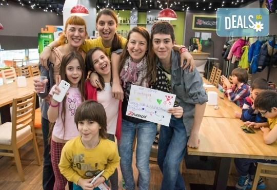 Еднодневна активна занималня с много забавления и приключения, с включено тристепенно меню от Funtopia само от 1 до 3 ноември за деца от 6 до 12 г.! - Снимка 7