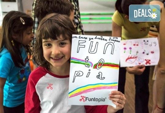 Еднодневна активна занималня с много забавления и приключения, с включено тристепенно меню от Funtopia само от 1 до 3 ноември за деца от 6 до 12 г.! - Снимка 10