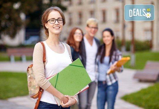 Курс по италиански език на ниво А1 с продължителност 50 уч.ч. в Школа БЕЛ