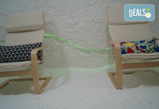 Грижа за здравето! 1 процедура в солна стая Биохелт за възрастни с продължителност 50 минути! - Снимка 2