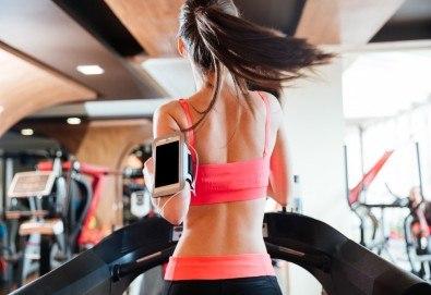 В добра форма! 8 тренировки с инструктор и изготвяне на индивидуална тренировъчна програма от фитнес клуб Алпина - Снимка
