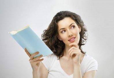 Запишете се на индивидуално обучение по италиански език на ниво А1 от Школа БЕЛ! - Снимка