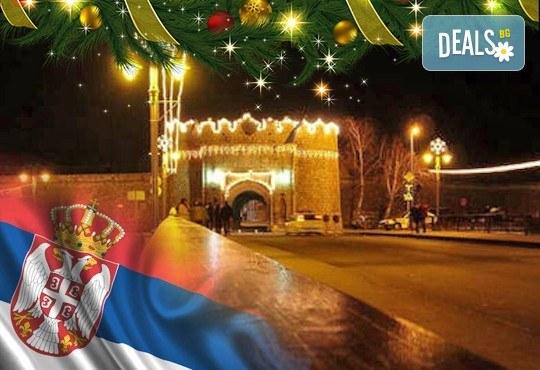 Преди Коледа в Ниш със Запрянов Травел! 1 нощувка със закуска в хотел Rile Men 3*, транспорт, водач и посещение на Пирот - Снимка 1