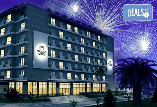 Нова година 2018 в Айвалък, Турция, с Дениз Травел! 4 нощувки на база All Inclusive в хотел MUSHO 4*, възможност за транспорт! - Снимка 1