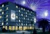 Нова година 2018 в Айвалък, Турция, с Дениз Травел! 4 нощувки на база All Inclusive в хотел MUSHO 4*, възможност за транспорт! - thumb 1