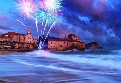 Нова Година 2018 в Будва, Черна гора, с Караджъ Турс! 4 нощувки, 4 закуски и 3 вечери в хотел Tatjana3*, транспорт, водач и богата програма - Снимка