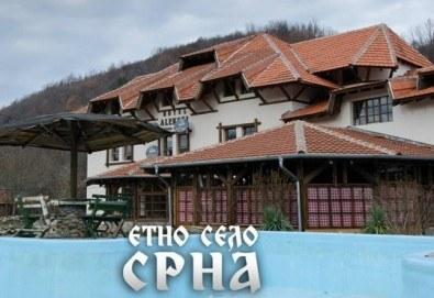 Екскурзия до Етно село Срна, Сърбия през ноември! 1 нощувка със закуска и вечеря с жива музика, транспорт от агенция Поход - Снимка