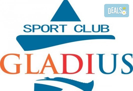 Спорт и здраве! Урок по плуване с треньор за начинаещи или напреднали в Спортен клуб Гладиус - Снимка 4