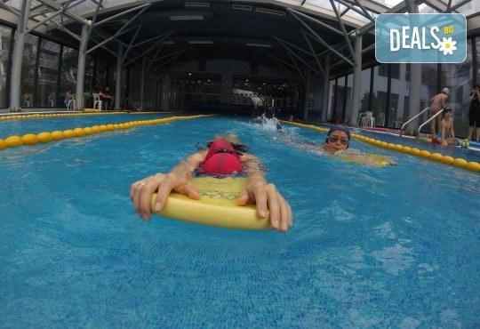 Спорт и здраве! Урок по плуване с треньор за начинаещи или напреднали в Спортен клуб Гладиус - Снимка 2