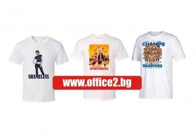 Тениска със снимка на клиента, лого и/ или надпис пожелание от Офис 2! - Снимка