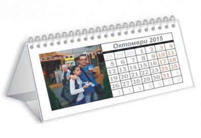 Зарадвайте семейството! Три или пет броя семеен настолен календар - пирамида 12 листа с 12 Ваши снимки от Офис 2 - Снимка