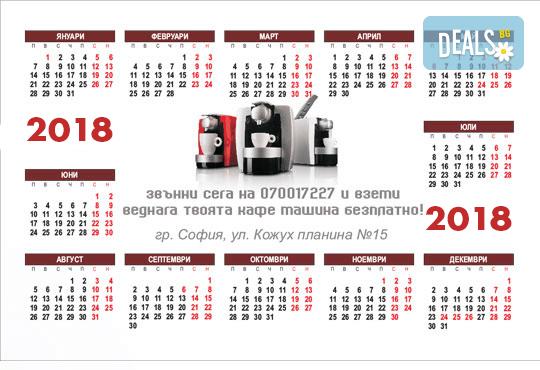 Ексклузивно от Офис 2! 100 броя джобни календарчета за 2018-та година с любима Ваша снимка, ламинат мат/ гланц и заоблени ъгли! - Снимка 2