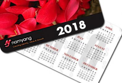 Ексклузивно от Офис 2! 100 броя джобни календарчета за 2018-та година с любима Ваша снимка, ламинат мат/ гланц и заоблени ъгли! - Снимка