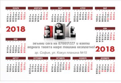 500 броя джобни календарчета с луксозен пълноцветен печат, по дизайн на клиента от Офис 2 - Снимка