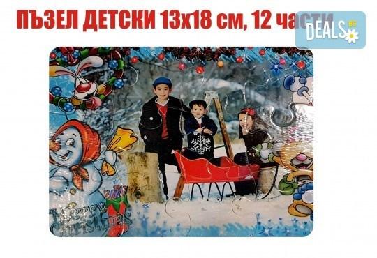 С Ваша снимка и текст пожелание! Оригинален пъзел: гланц, текстилен, магнитен, сърце или детски от Офис 2! - Снимка 6