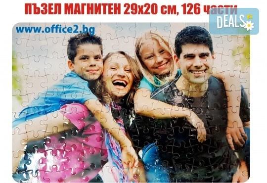 С Ваша снимка и текст пожелание! Оригинален пъзел: гланц, текстилен, магнитен, сърце или детски от Офис 2! - Снимка 1