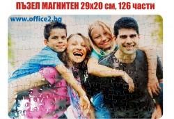 С Ваша снимка и текст пожелание! Оригинален пъзел: гланц, текстилен, магнитен, сърце или детски от Офис 2! - Снимка