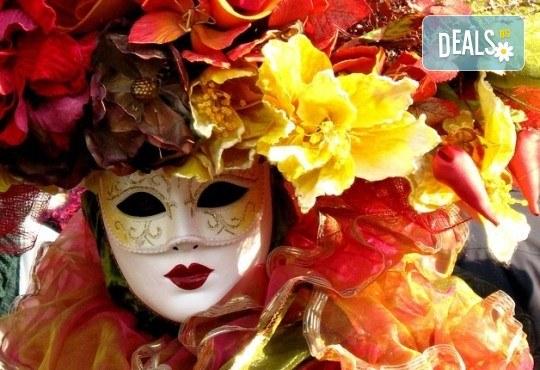 Карнавалът във Венеция през февруари! Екскурзия с 3 нощувки със закуски в Лидо ди Йезоло, транспорт и водач от Данна Холидейз! - Снимка 1