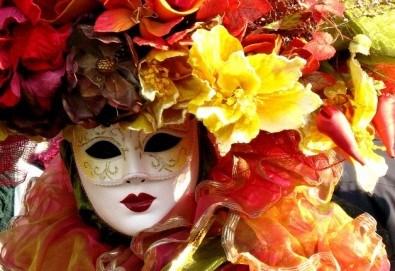 Карнавалът във Венеция през февруари! Екскурзия с 3 нощувки със закуски в Лидо ди Йезоло, транспорт и водач от Данна Холидейз! - Снимка