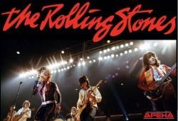Кино Арена представя Ladies & Gentlemen: The Rolling Stones: '74! На 25.11. събота, от 20ч., в зали PREMIUM и LUXE, в София! - Снимка