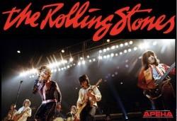 Кино Арена представя Ladies & Gentlemen: The Rolling Stones: '74! На 25.11. събота, от 20ч., в зали PREMIUM и LUXE, в киносалоните в страната! - Снимка