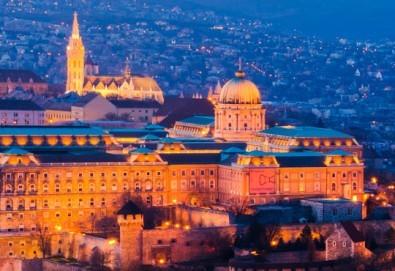 Коледна магия в Унгария! Екскурзия с 2 нощувки със закуски в Будапеща, транспорт, посещение на Кечкемет, екскурзовод и богата туристическа програма! - Снимка