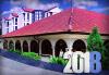 Нова година в Gros Hotel 2*, Лесковац, Сърбия! 2 нощувки със закуски, 1 вечеря с неограничени напитки и музика на живо, транспорт и посещение на Ниш и Пирот! - thumb 1