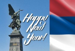 Нова година 2018 в Крушевац, Сърбия! 2 нощувки в Hotel Dabi 3*, 2 закуски, 1 вечеря и Празнична вечеря, музика на живо и неограничени напитки - Снимка