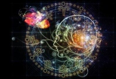 Опознайте себе си! Вземете Матрица на Питагор - карта, описваща личността в дълбочина!
