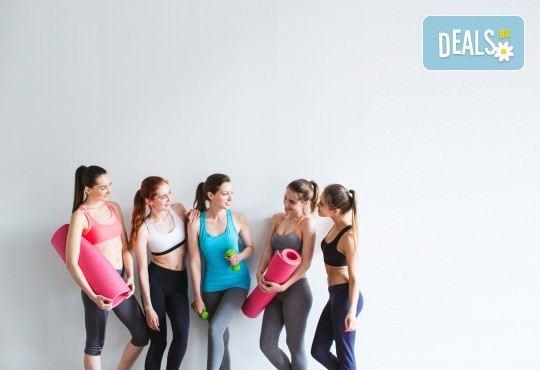 Влезте във форма и подобрете физиката си с 1 или 16 кръгови тренировки с инструктор в Beauty Lady's gym! - Снимка 1