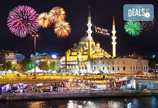 Нова Година 2018 в Истанбул, Турция: 2 или 3 нощувки със закуски в Sahinler 3*, транспорт