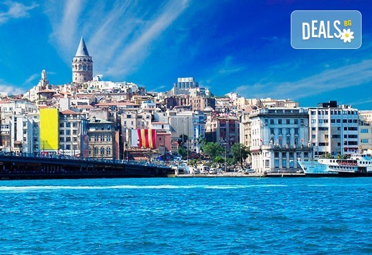Нова Година 2018 в Истанбул в хотел Buyuk Sahinler 4* с Караджъ Турс! 3 нощувки със закуски, Новогодишна вечеря, транспорт, водач и богата програма! - Снимка 5