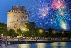 Нова Година в бутиковия Olympia Hotel 3*+ в Солун! 3 закуски, 3 нощувки, 2 вечери и Новогодишна вечеря, транспорт - Снимка