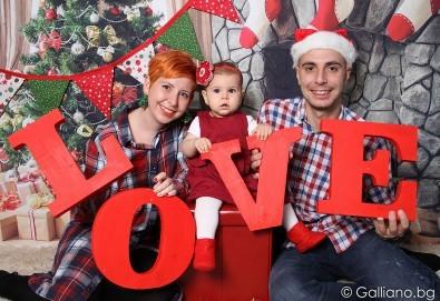 Подарете с любов! Семейна коледна фотосесия с 35 обработени кадъра от GALLIANO PHOTHOGRAPHY - Снимка