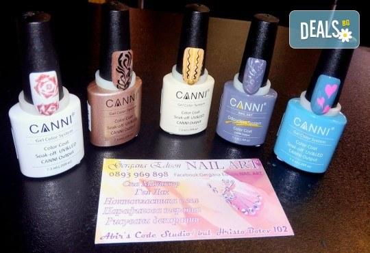 Релакс за Вашите ръце! Поглезете се с маникюр с гел лак Canni, 4 декорации и Бонус: сваляне на стар гел лак в Abir's Code Studio - Снимка 4