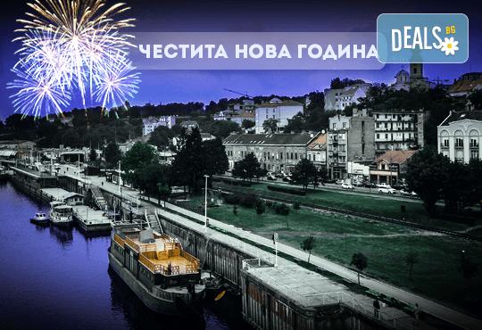 Нова Година 2018 в Белград, с Караджъ Турс! 3 нощувки със закуски в Hotel Srbija 3* и Новогодишна Гала Вечеря, транспорт и посещение на Ниш! - Снимка 1