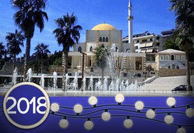 Нова Година във Fafa Premium Hotel 4+*. Дуръс, Албания! 3 нощувки със закуски и вечери, Новогодишна вечеря, транспорт и водач! - Снимка